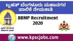 BBMP Recruitment 2020 – Apply for Various post